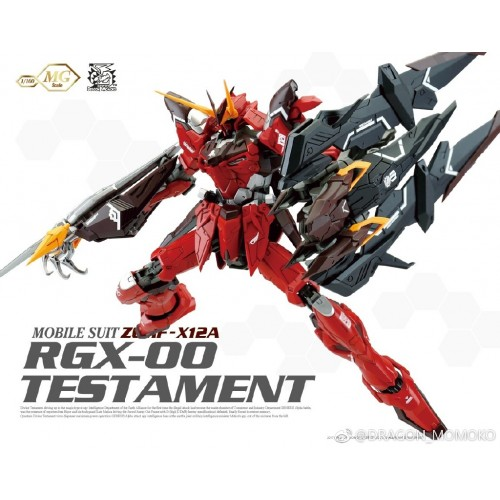 ZGMF-X12A TESTAMENT